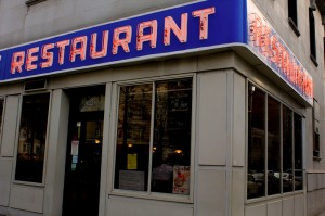 Tom's Restaurant, Seinfeld, New York