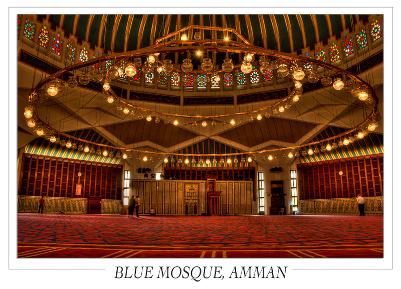Blue Mosque Amman
