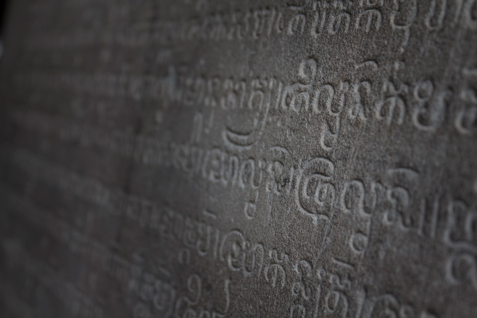 Temples-of-Angkor-25