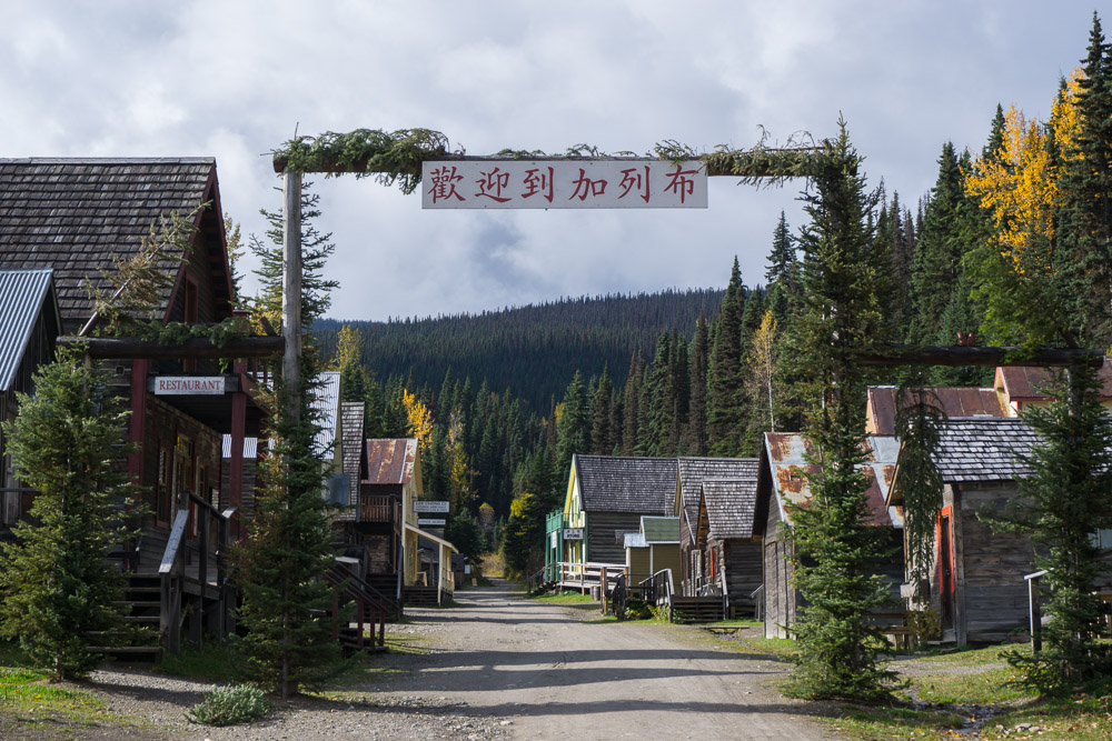 China Town Barkerville