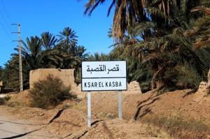 Ksar sign