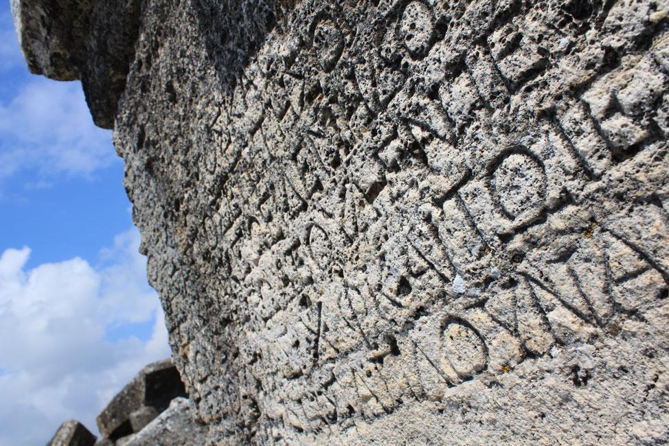 Scripture - Hierapolis Turkey