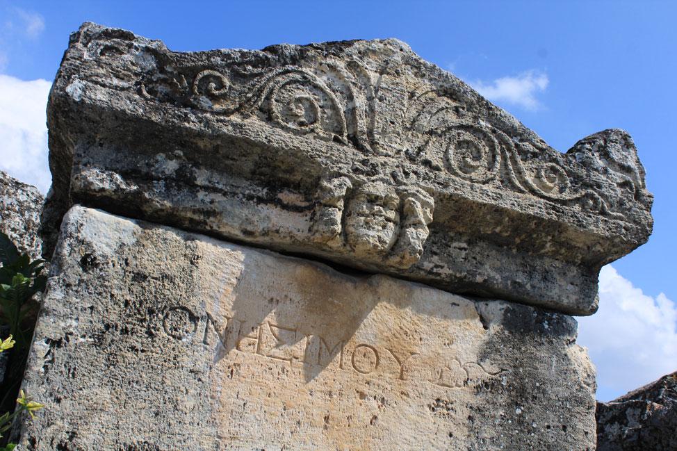Design - Hierapolis Turkey