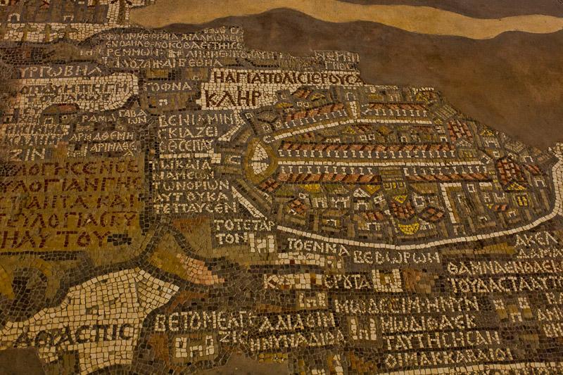 Madaba Mosaic Jordan