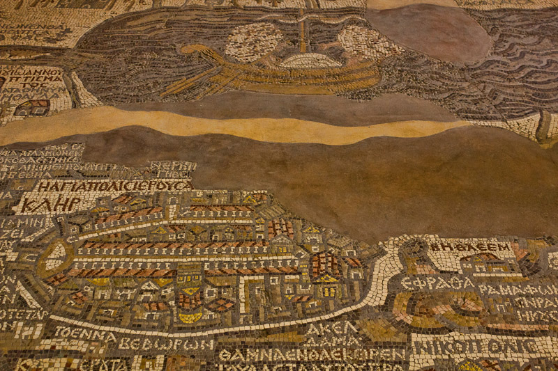 Madaba Mosaics Jordan 2