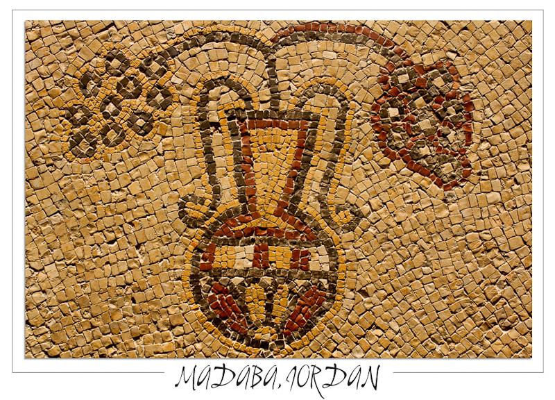 Mosaic, Madaba, Jordan