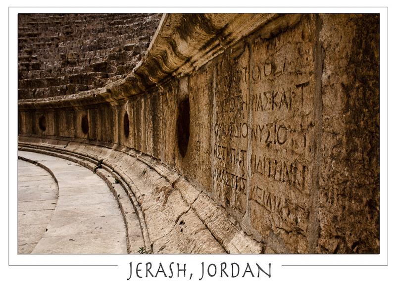 Jerash amphitheatre, Jordan