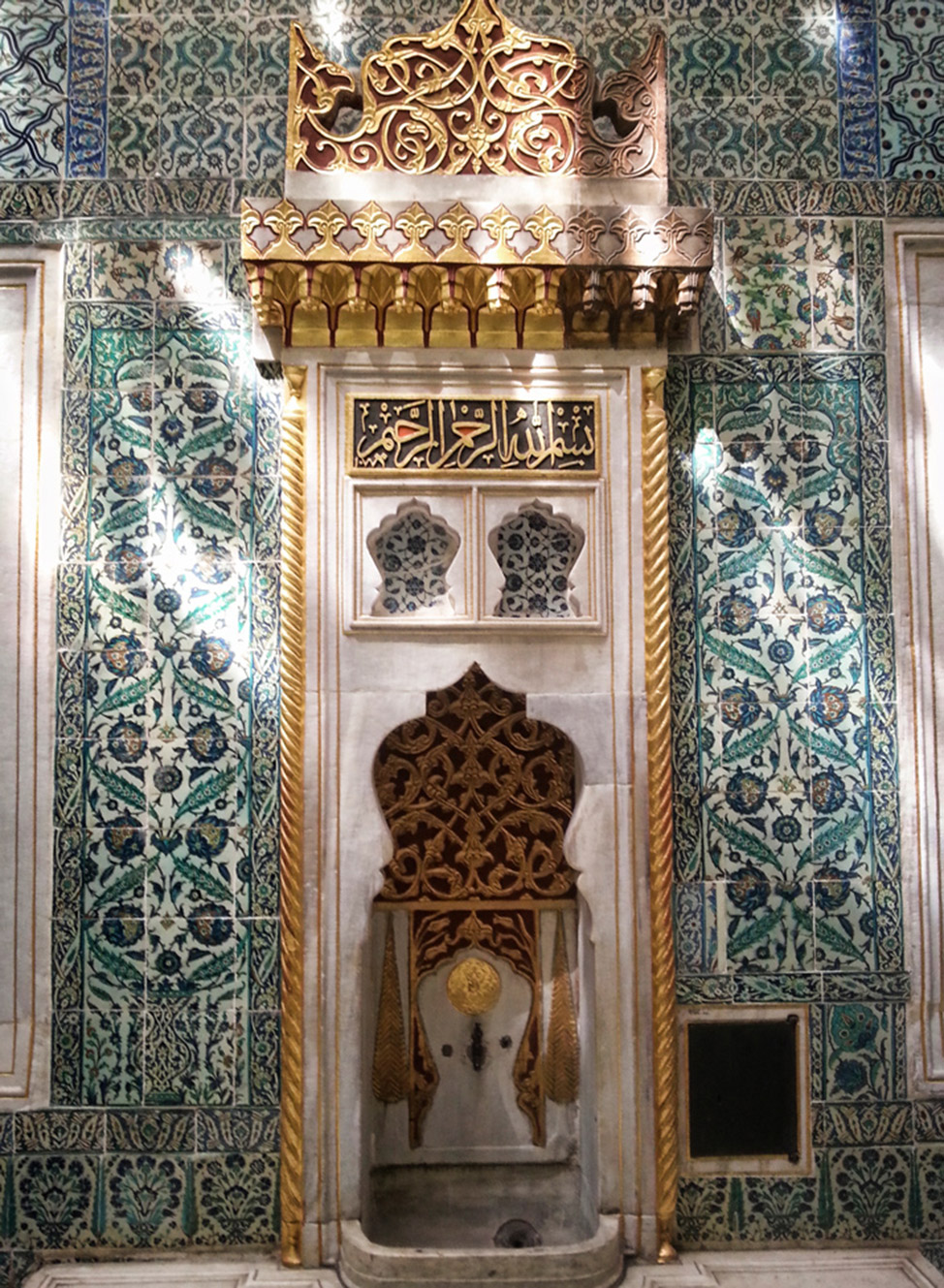 Harem-Interior-974x1329