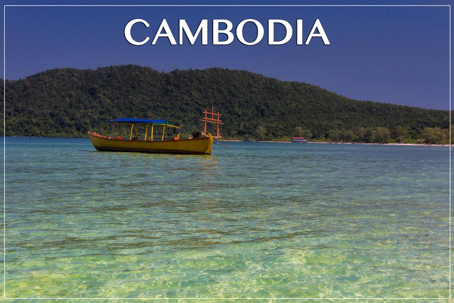Koh-Rong-Beach-Postcard