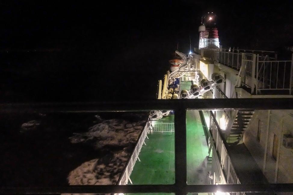 Ferry to Åland