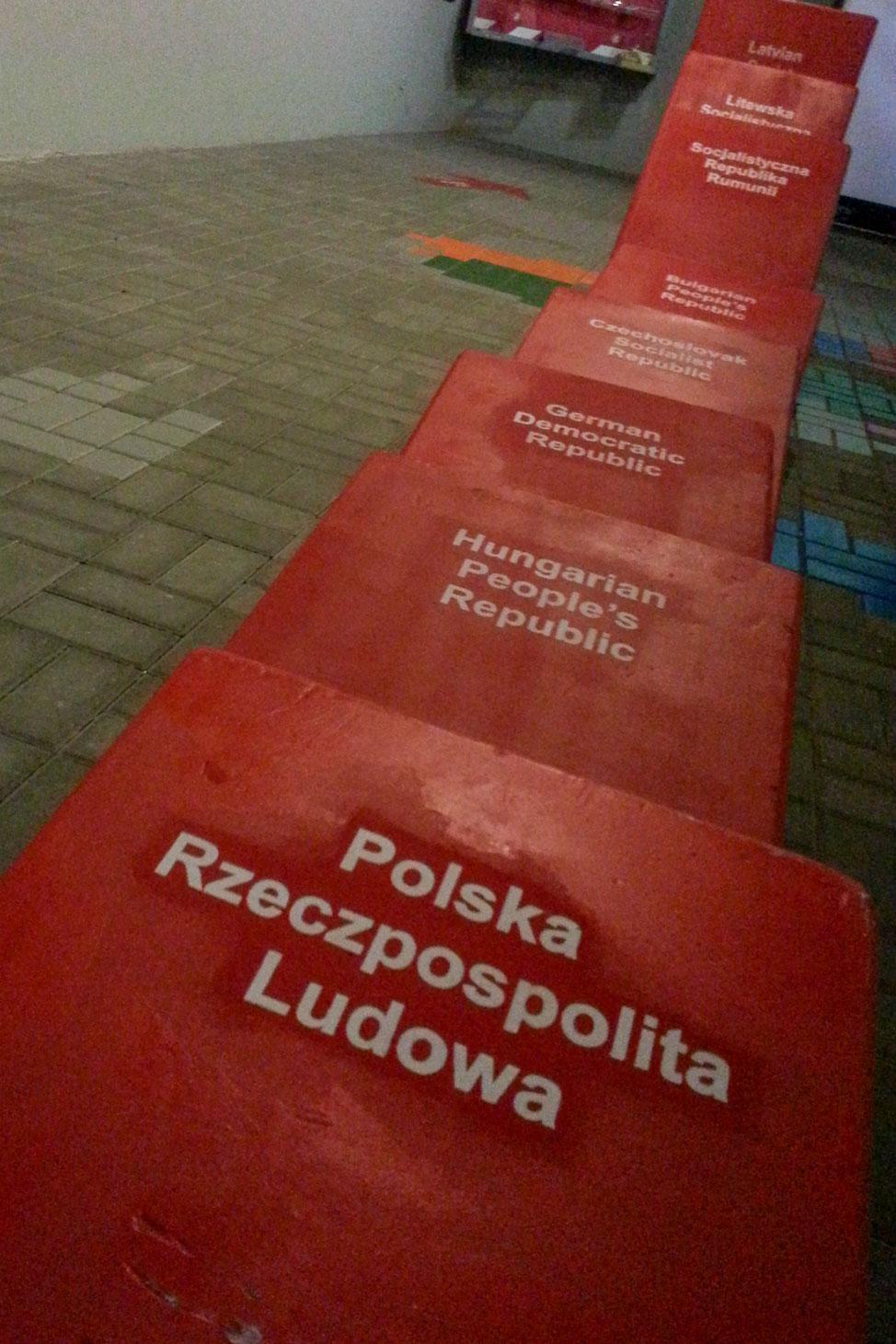Gdansk-Solidarity-04