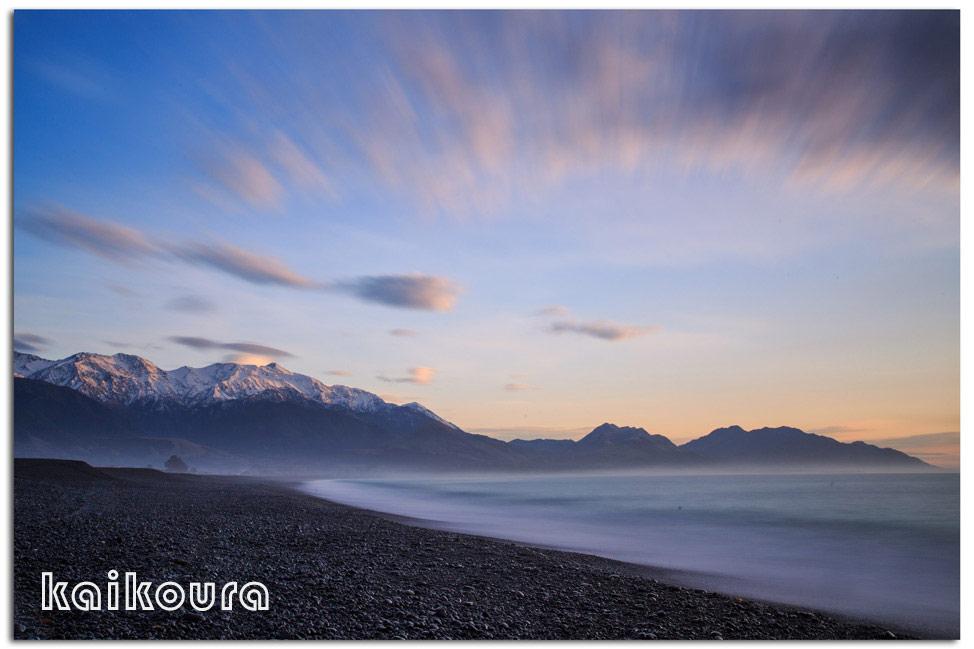 Kaikoura Landscape