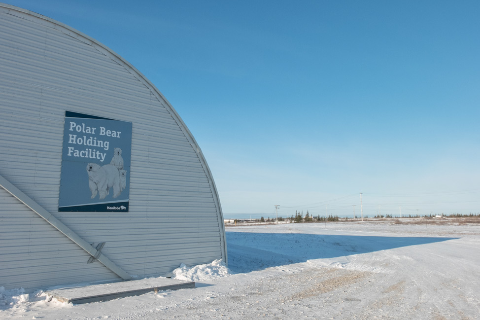 Polar Bear Holding Facility - Churchill, Manitoba