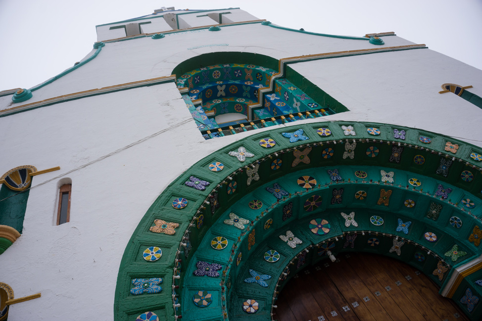 Chamula Church Door
